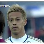 サッカー・本田圭佑の目がキョロキョロしてるにはレーシック手術失敗ではなく、バセドウ病の可能性?