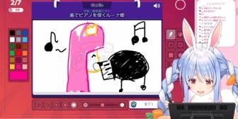 【ホロライブ】歯でピアノを弾くルーナ姫
