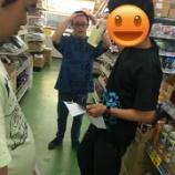 『【福岡】 天丼をつくりたい!』の画像