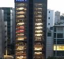 世の中の1%の金持ちの為の高級車の自販機が話題!