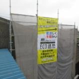『【食品工場・四日市】暑さ対策工事スタートしました!』の画像