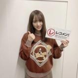 『櫻坂46菅井友香『卒業ライブの後に白石さんに連絡をしたら・・・』』の画像