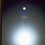 『【×年前の今日】1998年4月15日:LUNA SEA - STORM(9th SINGLE)』の画像