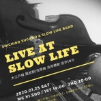 Project★Slow Life Band