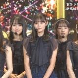 『【乃木坂46】『FNS歌謡祭』第1夜 視聴率&瞬間最高を出したシーンが判明!!!!!!』の画像