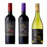 『【新商品】星のマークのチリワイン「エスト レセルヴァ」』の画像
