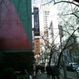 『東京駅徒歩圏にある完全個室ネットカフェ「カスタムカフェ八重洲店」を体験してきました!』の画像