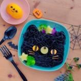 『イカ墨パスタで作る黒猫ちゃんパスタランチ』の画像