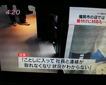着付け業者harenohi(はれのひ)、着物姿を前撮りした客に「翌日までに振込をすれば安くする」と入金を急かしていたことが判明 撮影した写真は現在も届かず 2ch「詐欺だろ」