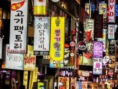 韓国のあの業界、ついに倒産閉店ラッシュ!!!! 日本でゴリ押しするも失敗に終わるwwwww