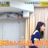 『【乃木坂46】久保のコメントと生田がやってる事のギャップが面白すぎるwwwwww』の画像