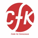 『Code for Kanazawa is NOT Code for Japan【福島健一郎】』の画像