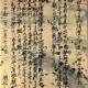 障害者19人を殺傷した植松さん、とんでもない作品を「死刑囚表現展」に出品してしまう