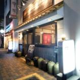 『ラーメン 申家(しんや)@名古屋市中村区太閤』の画像