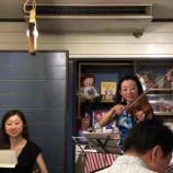 『おうちカフェ yumi@cafe さんでほっこりJAZZタイム(戸田市立上戸田地域交流センターあいパル南側)』の画像