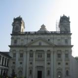 『行った気になる世界遺産 ゴアの教会群と修道院群 聖カジェタン教会』の画像