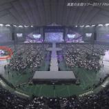 『【乃木坂46】ドーム公演配信、完全に騙されてしまうwwwwww』の画像