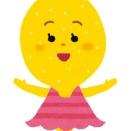 【朗報】レモン、1個に4個分のビタミンが含まれていることが判明