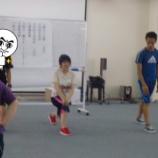 『【福岡】スポーツ大会&映画鑑賞会 自治会』の画像