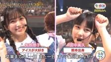 【画像】AKB48 NHK『うたコン』で「センチメンタルトレイン」披露! カメラ目線でアピールする特別演出!