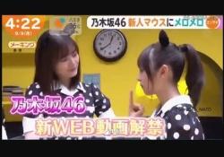 【衝撃】生田絵梨花×与田祐希、こんなプレイしてたなんて・・・!?