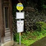『2010/6/27御前山登山口から鞘口山、大ダワ』の画像