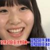 【 Hulu 】 AKB48 高橋朱里、込山榛香、オーディションでの迫真の演技をご覧下さいw w w w w w w w w w w w w