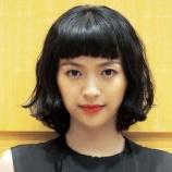 『【病気?】榮倉奈々、ZIPの生放送から途中退場した理由・・・・・』の画像