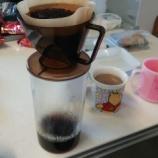 『昨日のサ高住(喫茶)』の画像