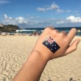 『1月26日はオーストラリアの日!Australia Day!』の画像