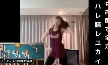 【衝撃】声優の平野綾さんがお家で全力ハレ晴レユカイ動画を投稿キタ―――(゚∀゚)―――― !!