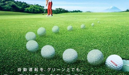 日産が確実にカップインするゴルフボールを開発(海外の反応)
