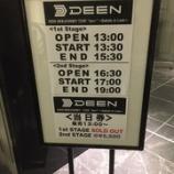 """『ライブレポート:DEEN「NEWJOURNEY TOUR """"duo+"""" 〜Ballads in Love〜」(追加公演・12/1東京2nd Stage)』の画像"""