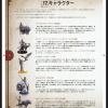『Scythe: Digital Edition(サイズ -大鎌戦役-)』が日本語完全対応でiOS/Android向けに登場。第一次世界大戦後、現実とは異なる歴史を歩んだ東欧で覇を争うボードゲーム