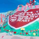 『女子旅!ロードトリップでサルベーションマウンテンにいく方法』の画像