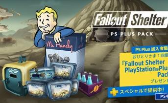 更新『Fallout Shelter』PS4で日本語版が本日リリース!