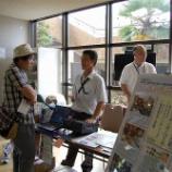 『関西アマチュア無線フェスティバル 2012』の画像