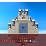 『新作(仮)第八回進捗報告:シコ戦場レース中』の画像