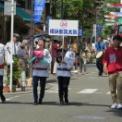 2015年横浜開港記念みなと祭国際仮装行列第63回ザよこはまパレード その74(特定非営利活動法人横浜都筑太鼓)