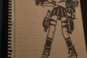 旧日本海軍「伊58」? 海底に突き刺さった潜水艦発見