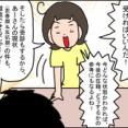 発達障害児の特殊な『思春期&反抗期』④~そうだ!発達外来を予約しよう!~