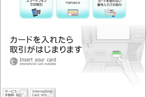 ファミマ line pay チャージ ファミマでLINE Payを使おう!支払いやチャージの手順など使い方まとめ!