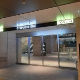 『【招待】伊吹うどん OTEMACHI ONE店(うどん)(東京・大手町)』の画像