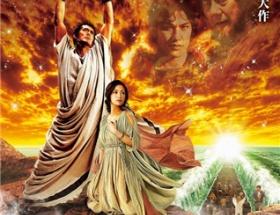 「テルマエ・ロマエII」のポスターがヤバイwww