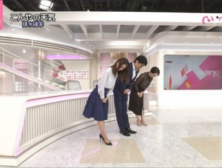 中島芽生 news every. 19/09/19