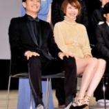 『【劣化画像あり!】長澤まさみさん破局の真相、伊勢谷友介のDVが原因か』の画像
