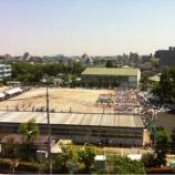 『戸田市立第一小学校で運動会開催中』の画像