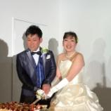 『従兄弟よ結婚おめでとーー(*゚∀゚)=3』の画像