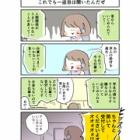 『コールセンターより ヒス子とデン子』の画像
