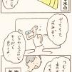 箱根マラソン選手への疑惑